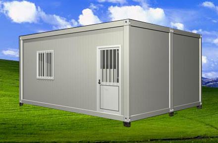 两个12米集装箱设计图